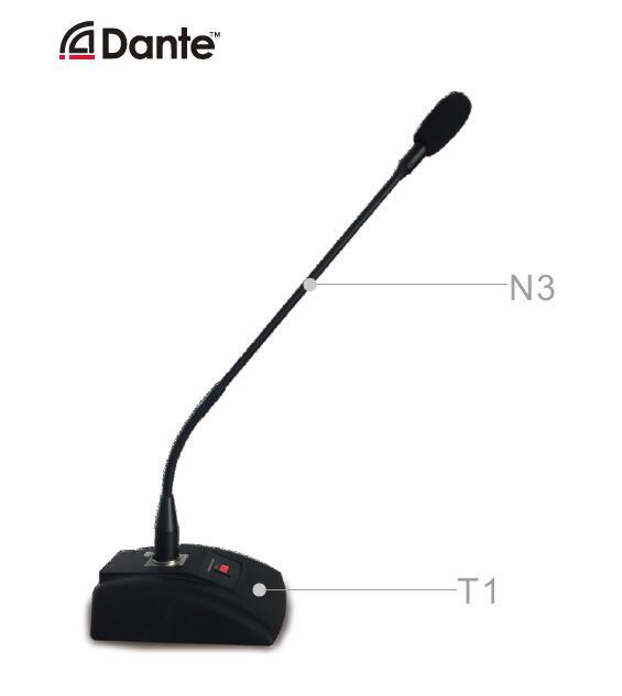 電容式Dante網絡鵝頸麥克風