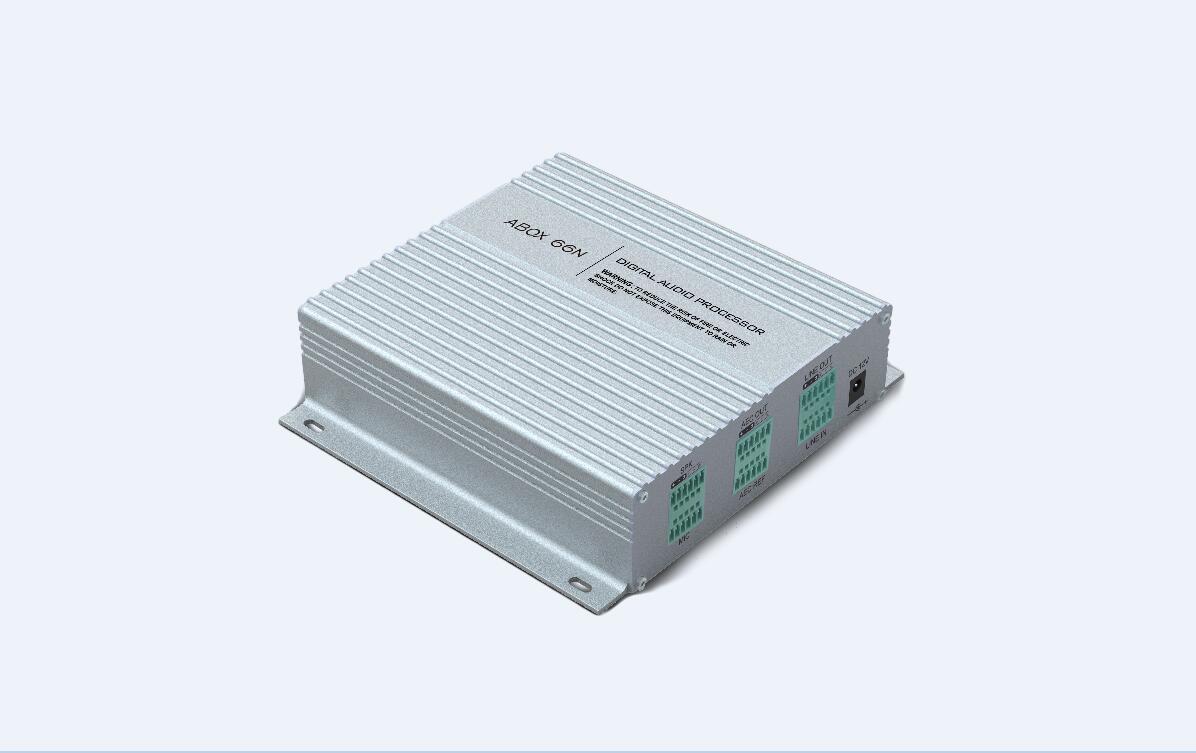 ABOX 66N音頻盒子處理器