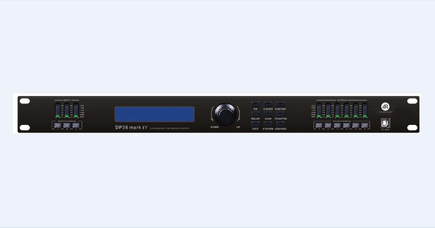 DP36MARK IV數字音響專業處理器