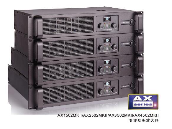 AX專業功率放大器