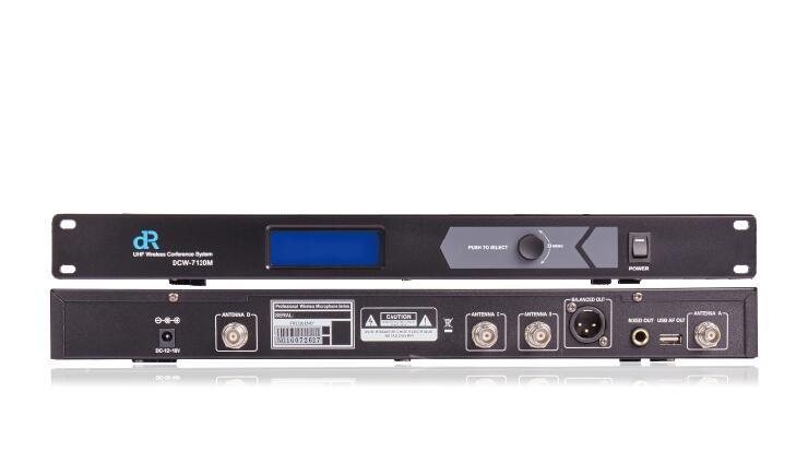 DCW-7120M 無線會議主機